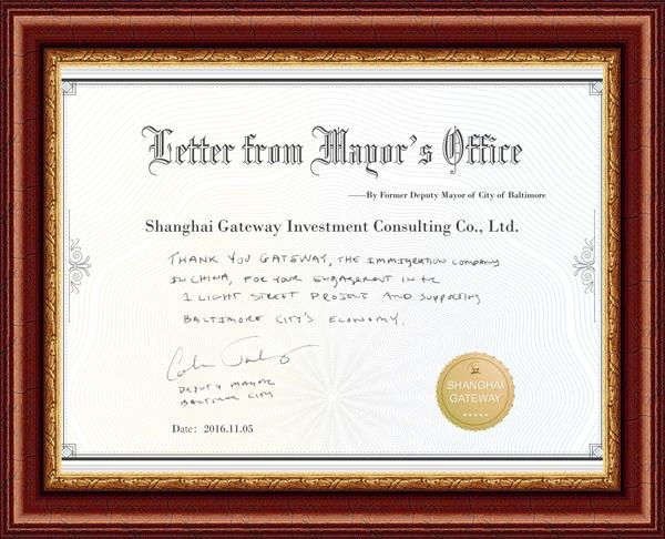 巴尔的摩副市长来信